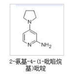2-氨基-4-(1-吡咯烷基)吡啶